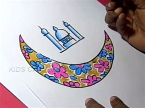 How to Draw Bakrid Festival Greeting Drawing for Kids Step