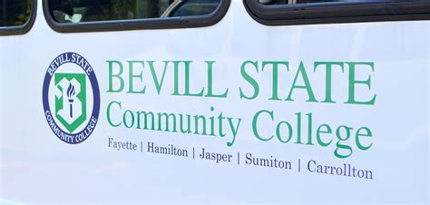 Bevill State receives $1