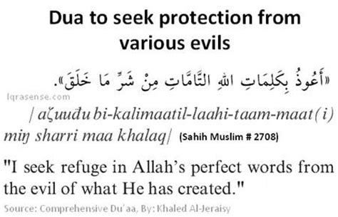 Dua to seek protection from various evils | IqraSense