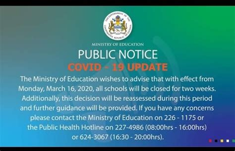 (13 Mar 2020) Ministry of Education Public Notice