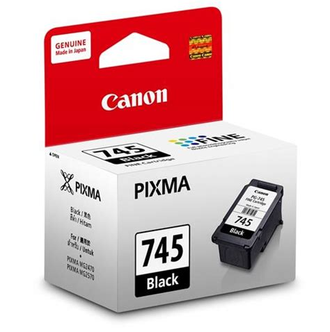 Canon 745 Ink Cartridge, Black, Rs